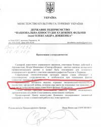 """Синопсис """"Сектор обстрілу – """"Аісти"""""""